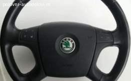 Airbag volana skoda octavia fabia