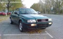 Audi 80 B4 kompletan auto u delovima