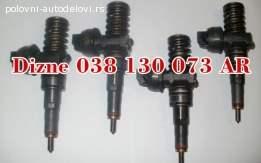 Dizne 038 130 073 AR