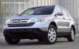 Honda Cr-v  1998-2013