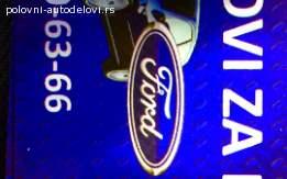 Kompletna ponuda delovi za ford vozila