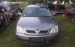 Opel vectra c polovni delovi