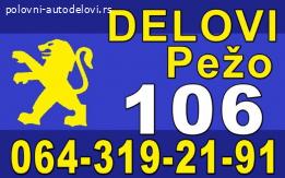 Pežo 106 FELNE 13 coli i DELOVI Peugeot