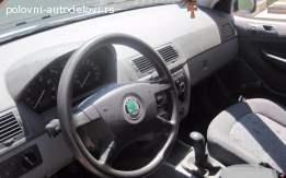 Prekidač svetla Škoda Fabia 1