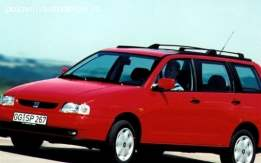Seat Cordoba kompletan auto u delovima