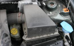 Skoda Fabia kuciste vazdusnog filtera