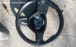 Skoda volan