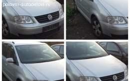 VW TOURAN BRANICI KRILA PRSA VRATA ITD